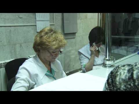 Клиника мужского и женского здоровья орехово зуево