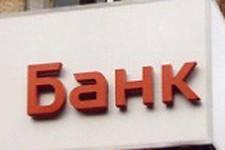 Источники: АйМаниБанк представил ЦБварианты своего спасения