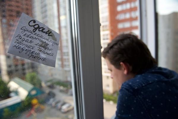 Малоимущих арендодателей предложили необлагать налогом