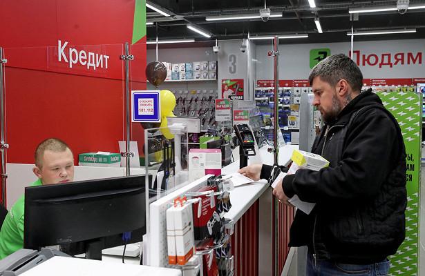 Россиян решили оградить отчастых онлайн-заявок накредиты