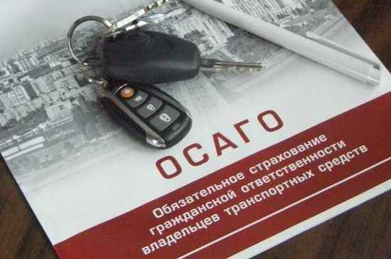 ВКемеровской области возбуждено уголовное дело омошенничестве всфере страхования