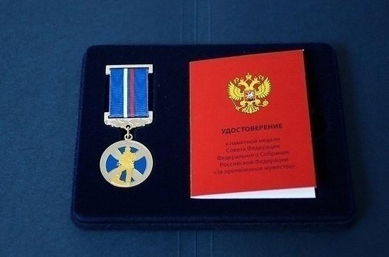 Крымских детей-героев наградили медалями Совфеда