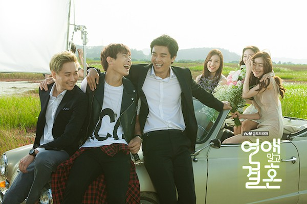 Nonton film marriage not dating