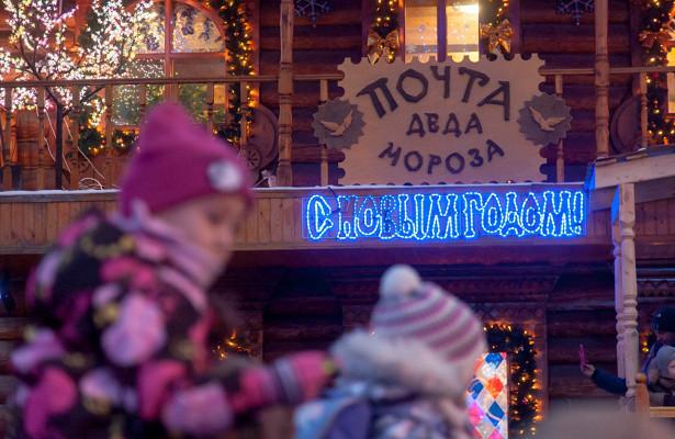 Письма Деду Морозу ждут дляотправления вотделении «Почты России» наулице Шверника