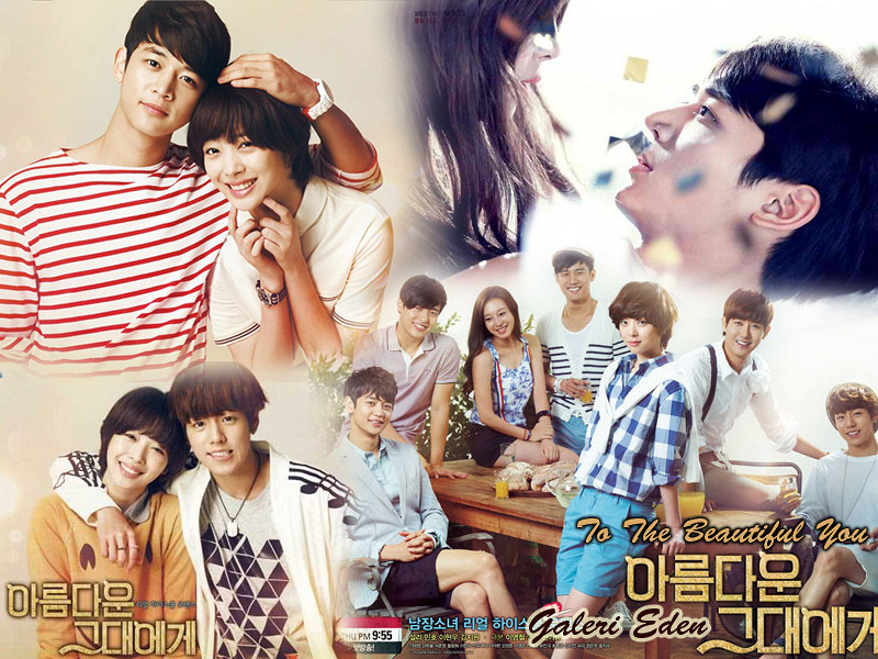 OST - You're Beautiful Full Album - Download