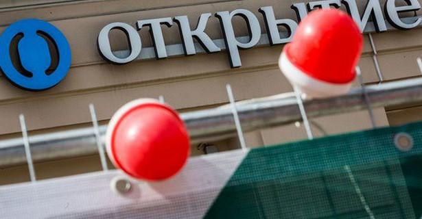 ЦБпредоставит «ФКОткрытие» 63,3млрд рублей дляреорганизации банка