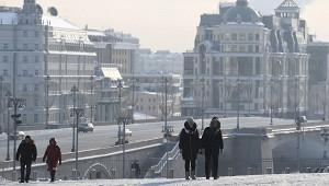 ВМоскве объявили желтый уровень погодной опасности