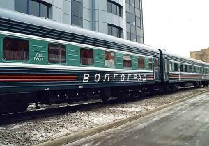 Краснодар нижний новгород поезд цена билета