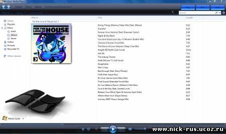 Media Player Classic XP-2000 (Windows)