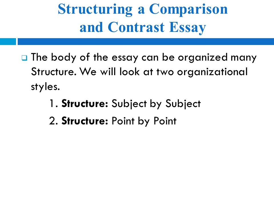 What is a Comparison Contrast Essay - EarthLink