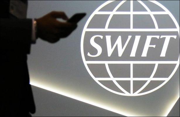 ВЦБдопустили вытеснение SWIFT цифровыми валютами