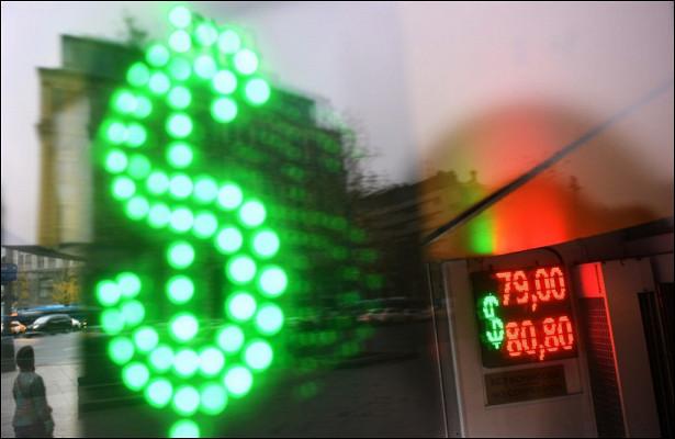 Доллар невыдержал победы Байдена