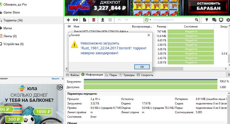 Varranger 2 Torrent Pirate Bay Torrent Download zip