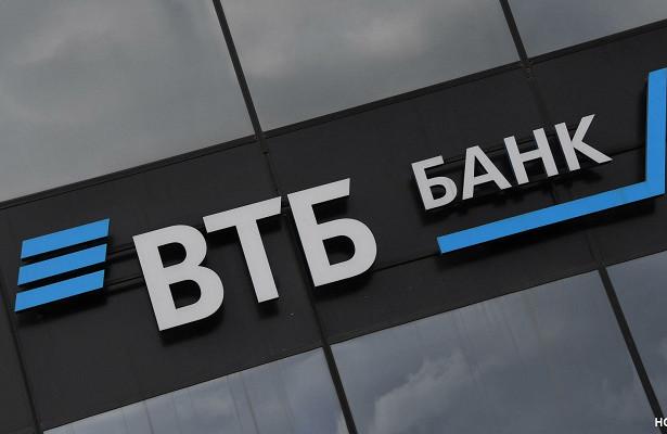 Банк ВТБзавел «комнату» вголосовой социальной сети Clubhouse