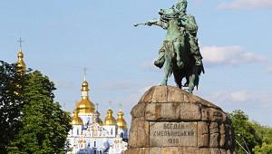 У«Большой Украины» есть немалые препятствия