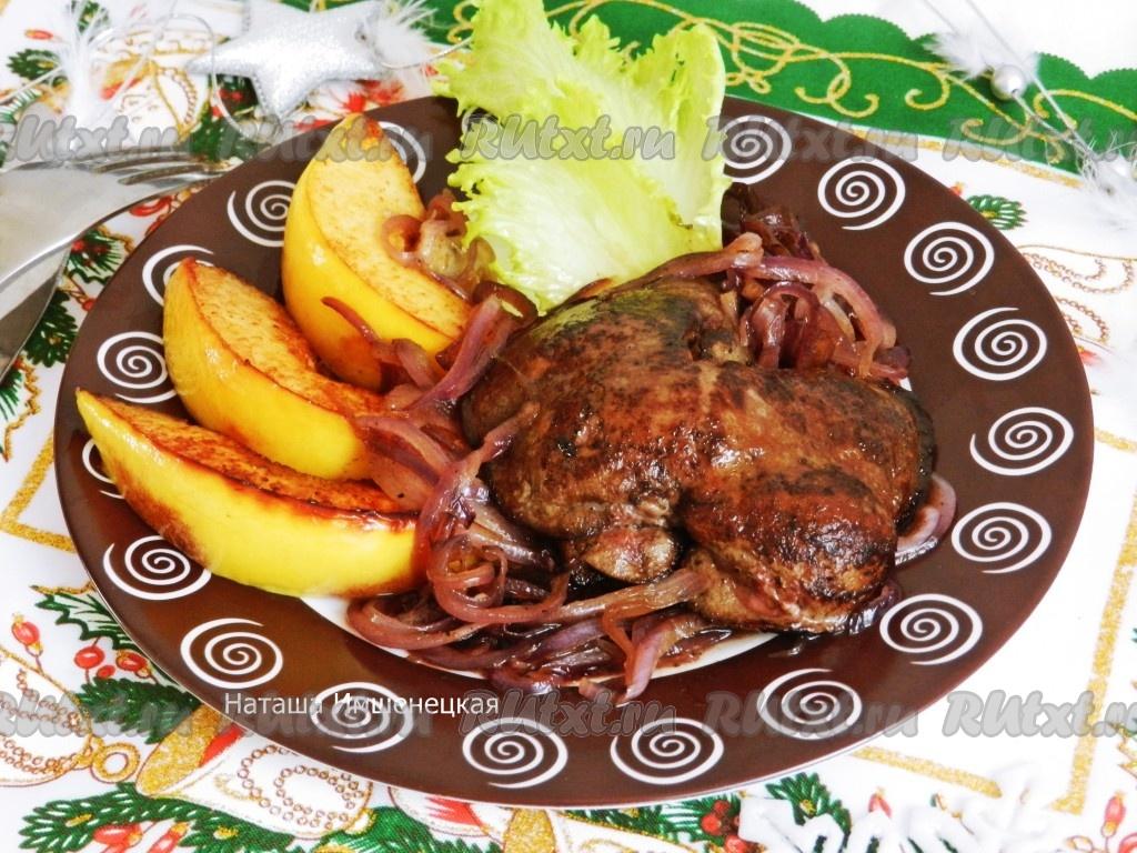 вкусный кролик в духовке рецепт с фото