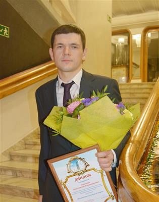 Специалист АО«Транснефть— Приволга» отмечен наградами главы Самары игубернатора