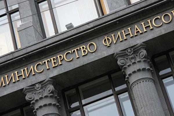 Российскую экономику отрежут от денег ФНБ