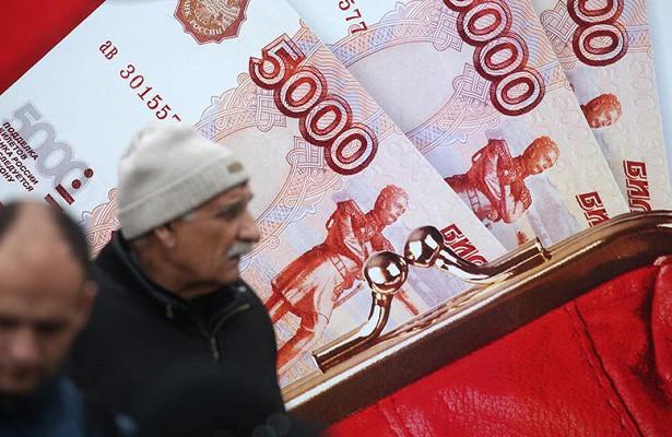 Пенсионерам предложили ограничить функционал банковских карт