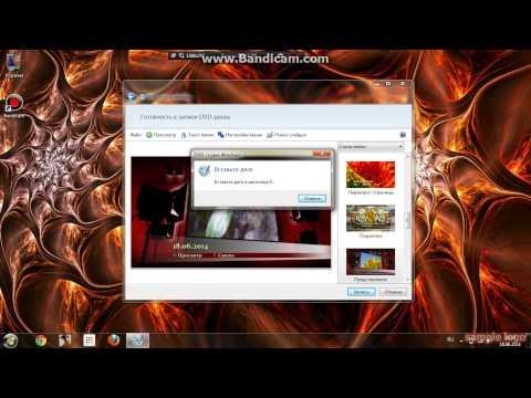 Dvd студия windows 10 скачать бесплатно