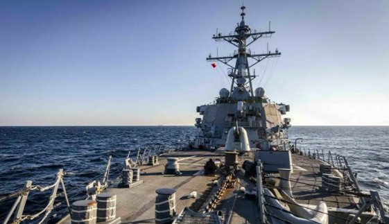 Поведение эсминца СШАсочли провокацией