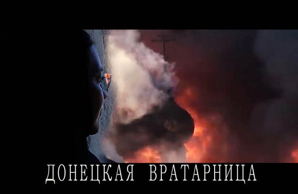 Более 60фильмов представят нафестивале документального кино «Россия» вЕкатеринбурге