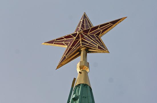 Первую пятиконечную звезду установили надМосковским Кремлём 85летназад