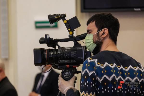 ВЧелябинской области сняли один изэпизодов «Битвы экстрасенсов»