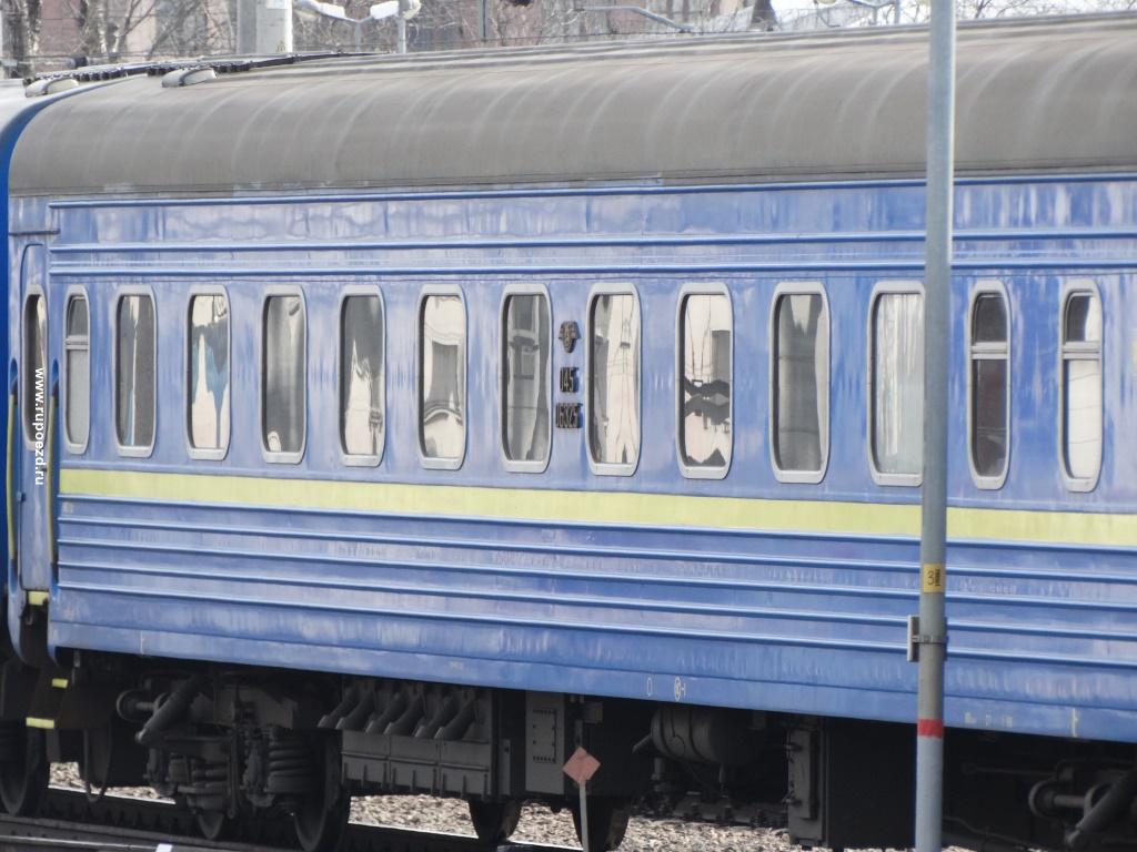 Самара киев поезд стоимость билета