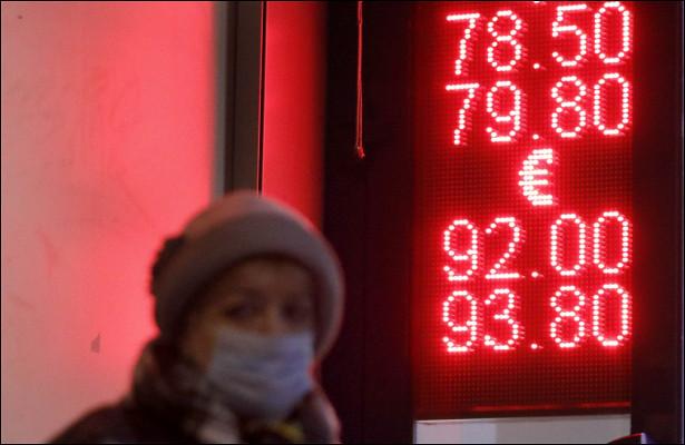 Курс доллара снизился до75,93рубля