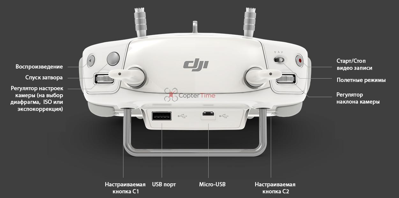 Настройки dji phantom 3 насадки для моторов spark на авито