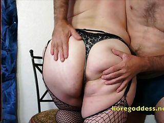Homemade anal penetration device