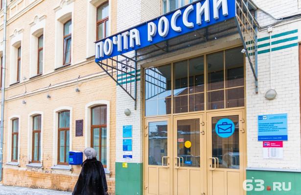 Поборы дляИгрушкина: кадровика самарской почты уличили вполучении ещеодной взятки