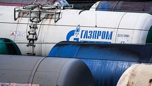 Украина нашла новый способ ударить по«Газпрому»