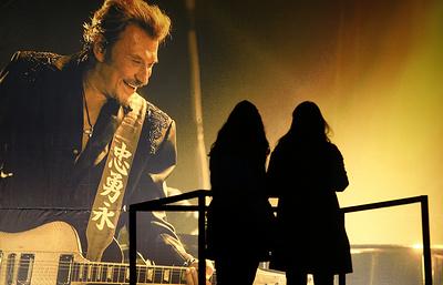 Франция прощается слегендой рок-н-ролла Джонни Холлидеем