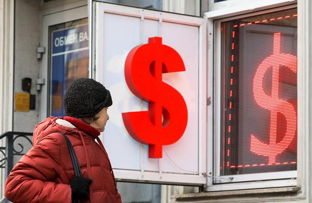 Курс доллара: чтослучится срублем доконца января