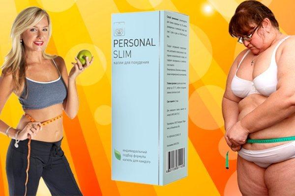 Personal Slim для похудения в Кропивницком