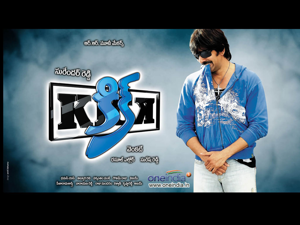 Kick 2 (2015) Full Movie (Telugu) Watch Online Free