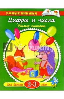кашемировые кофты для детей до 1,5 лет