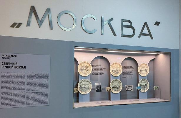 Северный речной вокзал. Рассматриваем новую выставку Музея Москвы онлайн