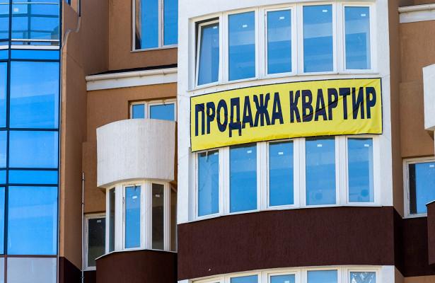 Эксперт предостерег отпродажи квартиры посерой схеме