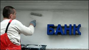 ВМоскве задержали получивших миллиардный доход мошенников