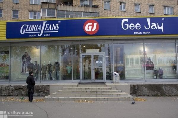 apart джинсы 68 размер