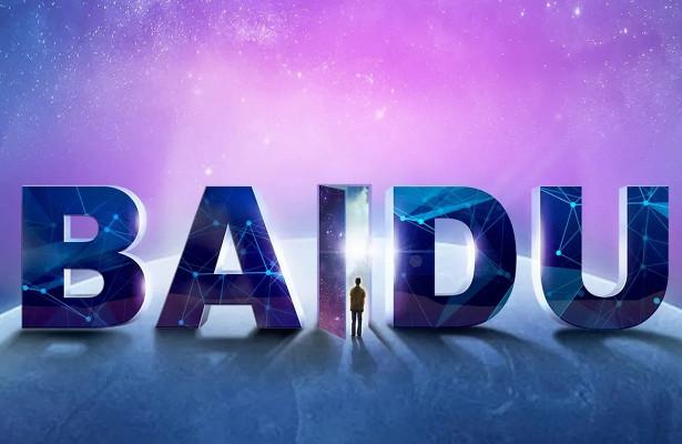 Китайский бренд Baidu планирует выпустить собственные электрокары
