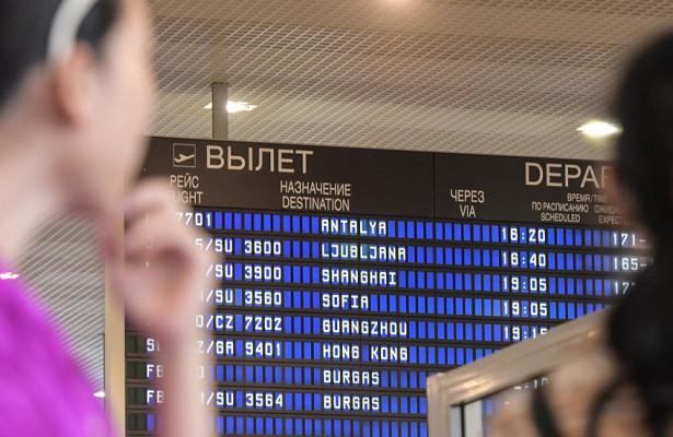 Авиакомпаниям выдали допуски наполеты в12стран