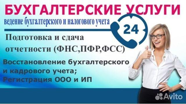 Номер соратовских проституток
