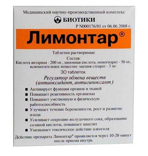 Какие таблетки от сильного запоя