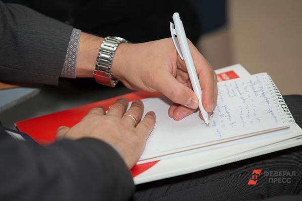 ВНижегородской области работает 20филиалов центра «Мойбизнес»