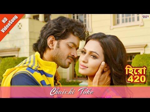 Cockpit 2017 Bengali Movie Video Download 3GP