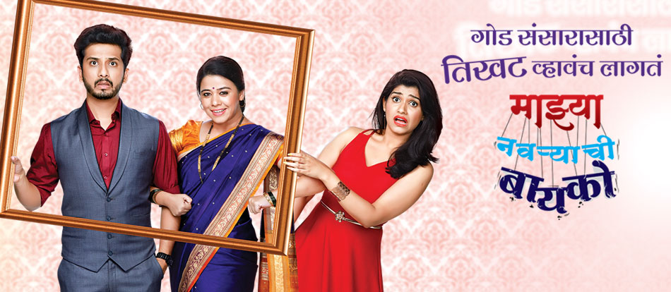 Zee TV Serial Mullum Malarum - Tamilocom Watch Tamil TV